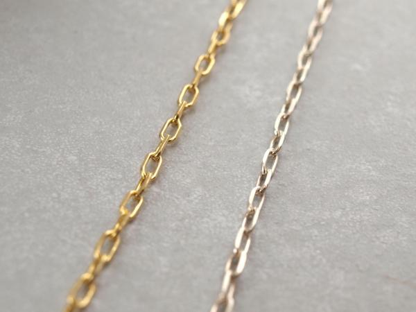 Gliederkette aus Silber oder vergoldet